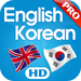 English Korean Dictionary HD