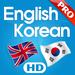 English Korean Dictionary HD